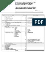 ECS201705 Assignment 1 New Evaluation Form