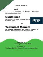 BRI_Japan_Seismic Evaluation of Existing RC Buildings_2001.pdf