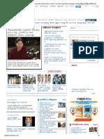 தி இந்து_ News in Tamil, Latest Tamil News India & World, Cinema, The Hindu Tamil Daily Newspaper Online_தமிழால் இணைவோம்