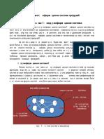 Predavanje 1 Uvod u informacione sisteme.pdf