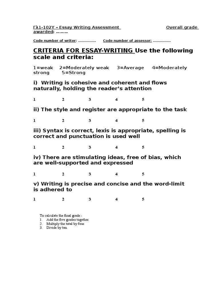 grade 1 essay writing