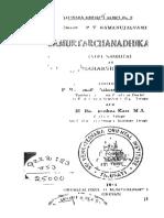 Samurtar-Chanadhikarana
