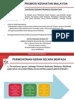 IKLAN TAWARAN GERAN 2015.pdf