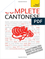 201583405 TY Complete Cantonese
