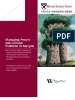 HBRManagingPeople