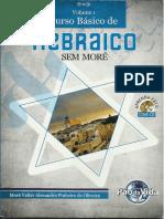 Curso de Hebraico- Sem Moré