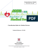 Classification Rules for Medical Devices