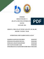 309839881-Designing-Urea-Reactor.docx