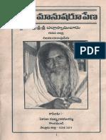 DargaSwami_Part1 (Telugu)