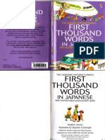 First Thousand Words in Japanese.pdf