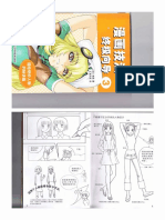 How to Draw Manga Ultimate Manga Lessons Vol. 3 Drawing Sensational Characters.pdf