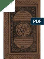 Al-Ijazat ul Mateena - 1334 ed.pdf