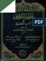 Unwan Al Tawfiq.pdf