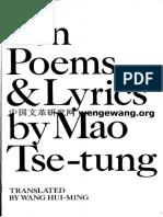 Mao Zedong - Ten Poems