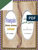 Résumé Des Cours 3ème Collège Francais