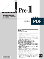 2015-1-1ji-p1kyu