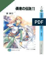 Densetsu - 11 Final Primera Parte de La Historia