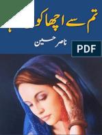Tum Se Acha Kon Hai By Nasir Hussain