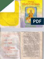 Gayathri Sadhana Benefits in Life - Telugu