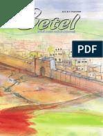 Revista Betel - Nr. 31/2009