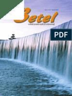 Revista Betel - Nr. 47/2013