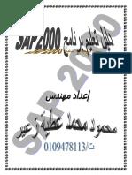 ojdpdr2lyuo7.pdf