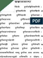32 Durga Bhawani names