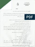 L village1.pdf