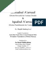 Sawabul-Aamaal - Shaykh Sadooq