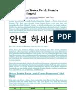 Belajar Bahasa Korea Untuk Pemula Pengenalan Hangeul Docx