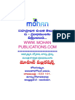 veerabhadraradhana_badhrakaali_aradhana_mohanpublications.pdf