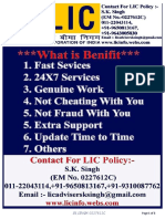 LIC Banner or Proposal of Form No