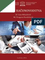 HBSL - Basis of accounting.pdf