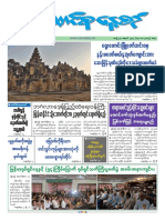 Union Daily_14-10-2017