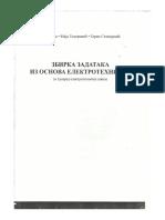 Zbirka zadataka iz Osnova elektrotehnike 1 za I razred elektrotehnicke skole