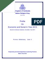 Cambodia Profile E 2014