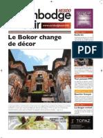 """""""Le Bokor change de décor"""" (Kampot-Cambodge)"""
