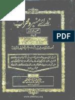 NIDA_E_MIMBAR_O_MAHRAAB_VOL_1_www.ahlehaq.org.pdf