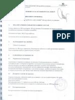 Acerola - Lek.pdf