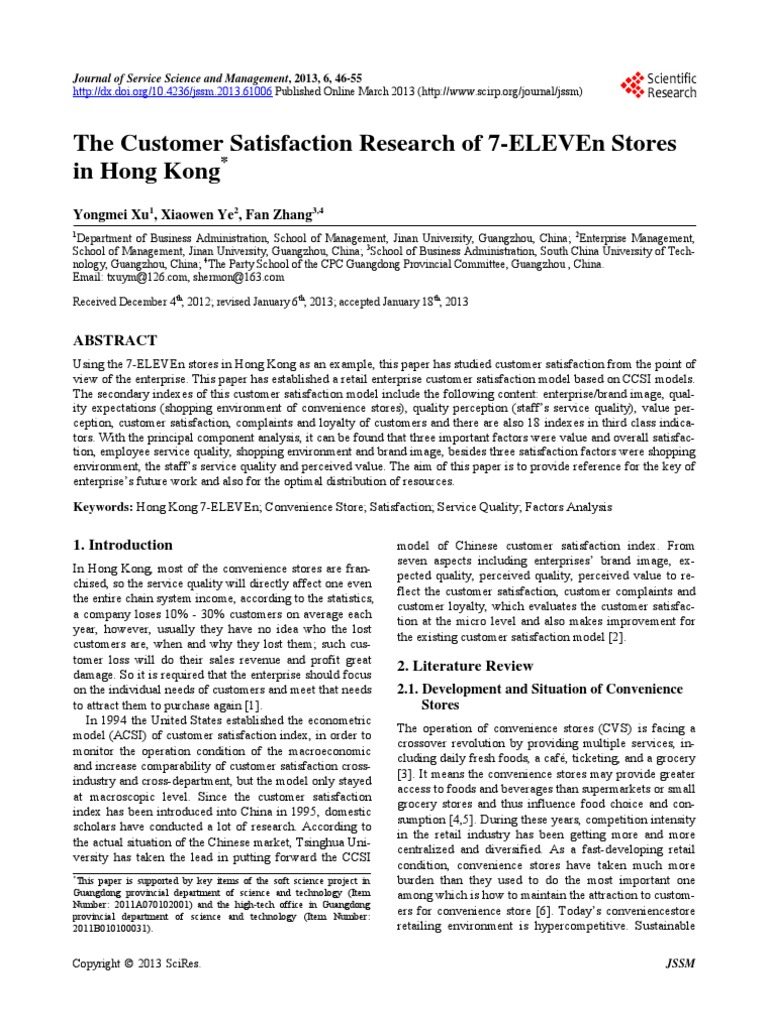 journal of service quality and customer Similarly, the hospitality industry employs trained people to increase empathy and improve the quality and promptness of service, thereby improving external customer satisfaction this research attempts to compare the tangibles employed in hospital and hospitality sectors and measure their effect on external customer satisfaction.