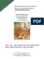 Twenty Eight Divine Names of Lord Vishnu.pdf