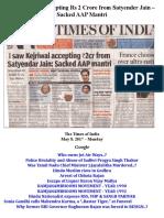 Saw Arvind Kejriwal Accepting Rs 2 Crore From Satyender Jain – Sacked AAP Mantri