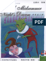 _5_4 A Midsummer Night_s Dream.pdf