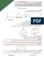 Cours Géométrie Dans Lespace