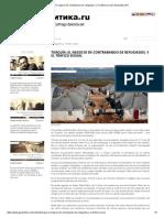 Turquía_ El negocio de contrabando de refugiados, y el tráfico sexual _ Geopolitica.pdf