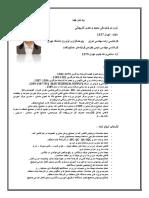Hamid Vahedi Larijani 3