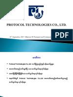 PROTOCOL Technologies Company Profile