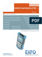 User Guide FTB-150 Russian