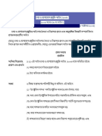 ICT_ACT_2006