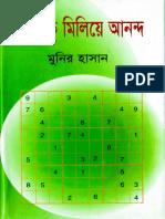 Sudoku Miliye Ananda by Munir Hassan